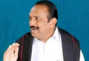 vaiko-on-new-education-policy
