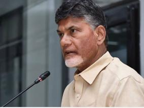 nep-2020-will-encourage-youth-to-compete-against-best-in-world-chandrababu-naidu