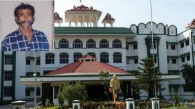 tenkasi-farmer-death-row-hc-bench-orders-re-post-mortem