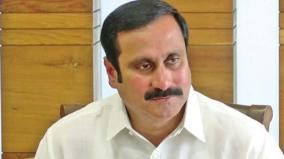 anbumani-on-new-education-policy