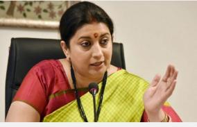 new-education-policy-will-lead-to-transformative-restructuring-of-education-in-india-smriti-irani