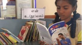 student-reading-to-promote-tamil-reading-habit-among-children
