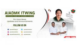 admk-recruits-45000-for-it-wing