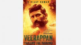 veerappan-web-series