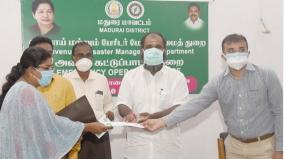 madurai-75-of-corona-patients-got-recovered-minister-r-b-udayakumar
