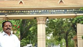 ex-mla-nanjil-murugesan-admitted-in-gh