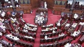 bye-polls-to-two-rajya-sabha