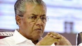 the-third-stage-of-corona-proliferation-when-the-curfew-is-relaxed-kerala-chief-minister-pinarayi-vijayan