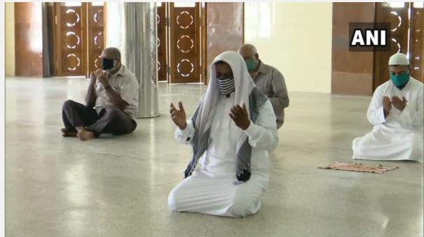 muslims-in-kerala-celebrate-a-low-key-bakrid-amid-covid-19-pandemic