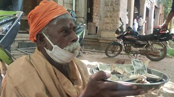 corona-relief-fund-for-7th-time-madurai-paupers-philanthropy