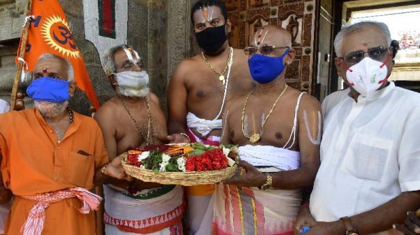 prasadham-sends-to-ayodhya