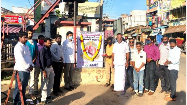 tribute-to-writer-s-kandasamy-in-his-hometown
