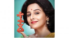 interview-with-vidya-balan