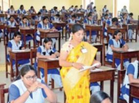 covai-tops-in-11th-exam
