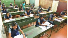 class-12-re-examination-results-release-out-of-519-students-who-wrote-180-passed