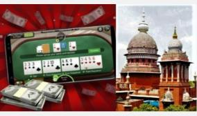 case-for-banning-online-gambling-and-arresting-celebrities-who-starred-in-advertisements-trial-in-high-court-on-aug-4