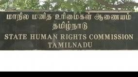 food-supply-to-corona-prevention-field-workers-in-garbage-trade-human-rights-commission-notice-to-chennai-corporation-commissioner