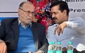 governor-blocks-two-unlock3-moves-by-arvind-kejriwal-government