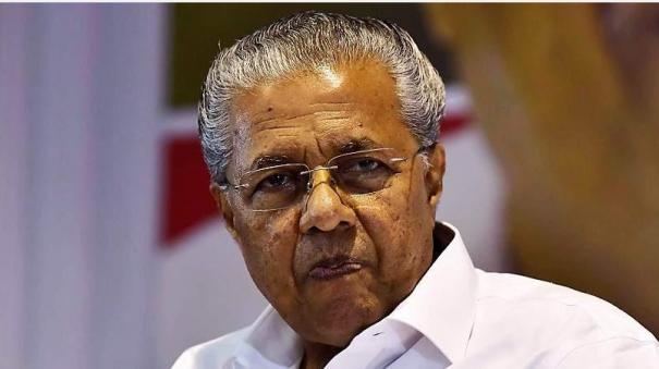 bjp-launches-protests-to-seek-resignation-of-kerala-cm-over-gold-smuggling-case
