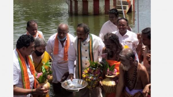 the-holy-water-and-cauvery-soil-departed-from-the-cauvery-tula-stage-to-ayodhya-today