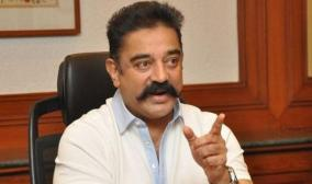 taxi-van-drivers-photographers-20-lakh-affected-government-should-help-kamal-haasan