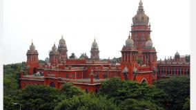 kattapanchayat-in-the-name-of-caste-system-what-action-was-taken-high-court-question-to-the-new-government