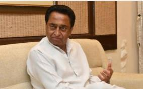 kamal-nath-said-on-saturday-four-days-ahead-of-the-foundation-laying-ceremony