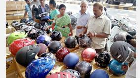 morth-invites-public-suggestions-on-enforcing-bis-certification-for-two-wheeler-helmets