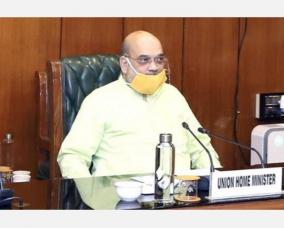 tested-positive-for-coronavirus-hospitalised-tweets-amit-shah