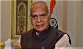 corona-assures-governor-banwarilal-isolation-in-rajbavan