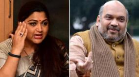 khushboo-wishes-for-amitshah