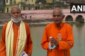 2-brothers-who-collected-water-from-150-rivers-for-temple-reach-ayodhya
