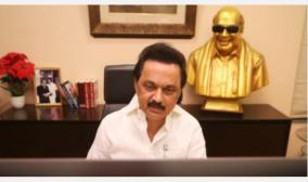 home-minister-amit-shah-congratulates-stalin-on-his-recovery-by-governor-banwar