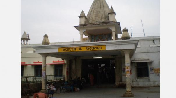 phase-1-of-new-ayodhya-station-to-be-completed-by-jun-2021-rlys