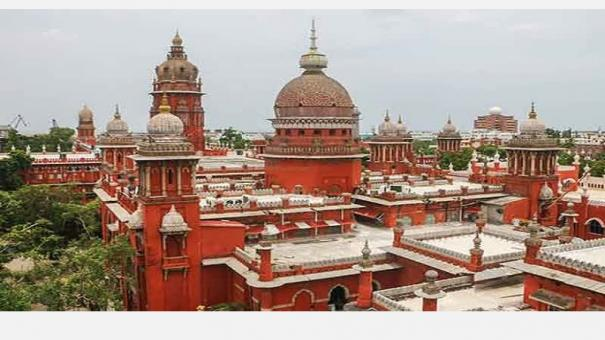 is-gun-culture-on-the-rise-in-tamil-nadu-chennai-high-court-question-government-ordered-to-respond