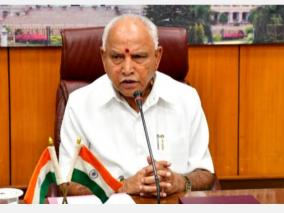 karnataka-cm-yediyurappa-tests-positive-for-covid-19