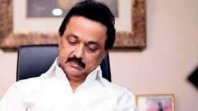 dmk-allies-on-nep-2020