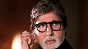amitabh-bachchan-blog-post