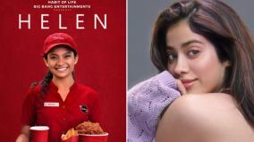 helen-hindi-remake