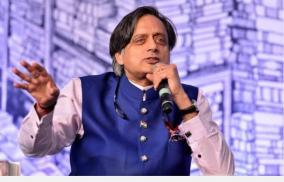 wonder-why-home-minister-chose-not-to-go-to-aiims-shashi-tharoor