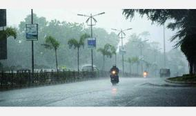 atmospheric-overlay-rain-in-18-districts-including-chennai-meteorological-center-information