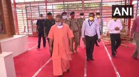 uttar-pradesh-chief-minister-yogi-adityanath