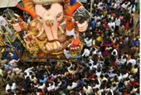prohibition-on-erection-and-dismantling-of-ganesha-statues-in-public-places-cuddalore-collector
