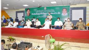 nagai-yesterday-mayiladuthurai-mp-today-people-in-turmoil-by-corona
