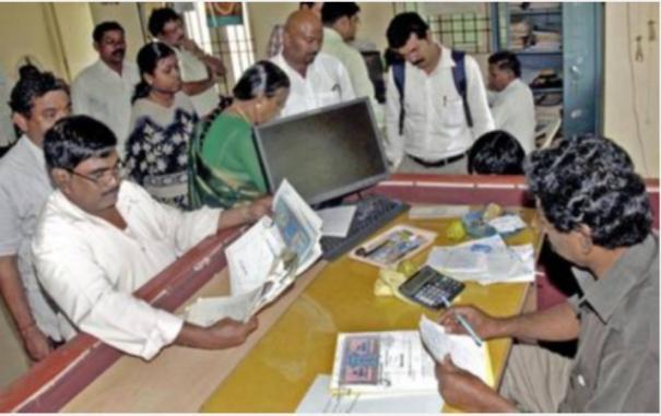 sub-registrar-office