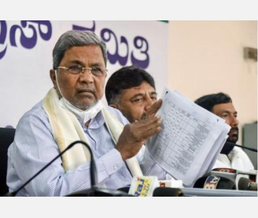 siddaramaiah-tests-positive-for-covid-19-admitted-to-hospital