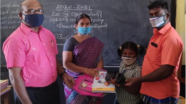 school-books-distributed-in-virudhunagar