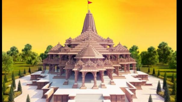 indian-americans-to-celebrate-ram-temple-foundation-laying-ceremony