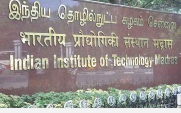 apply-for-iit-chennai-online-bsc-course-sep-15-last-day