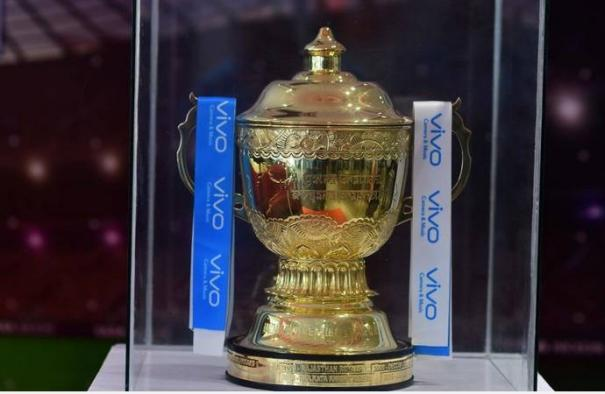 ipl-2020-vivo-pulls-out-as-the-title-sponsor